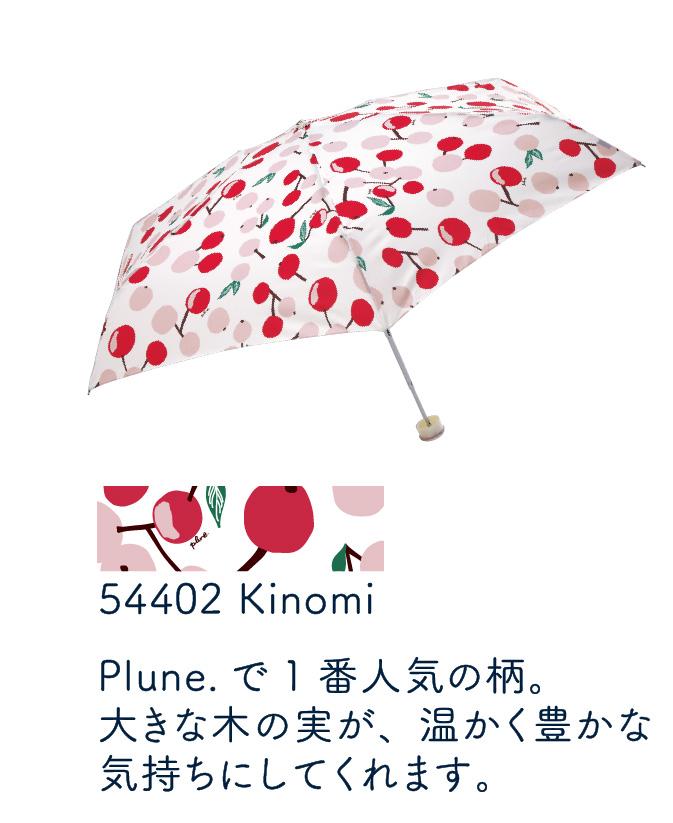 Kinomi