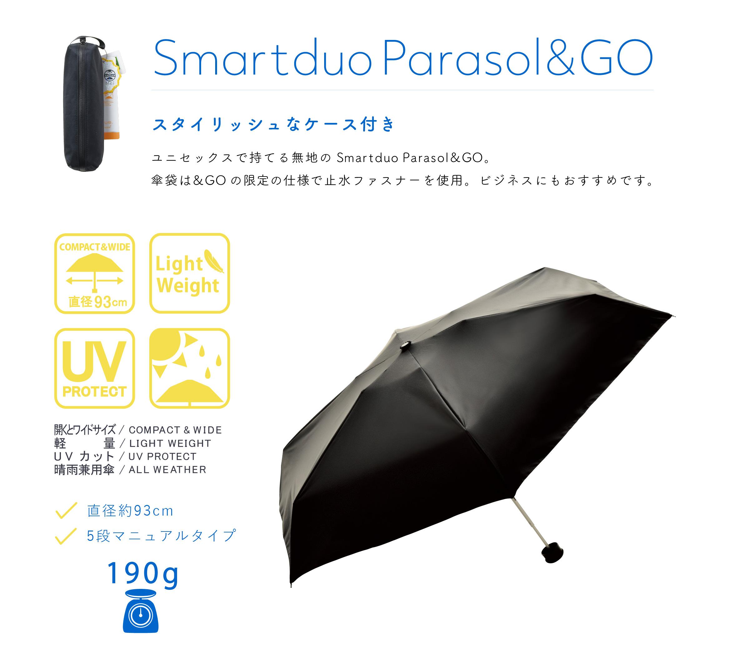 SmartduoParasolGO