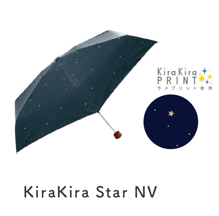 KiraKiraStarNV