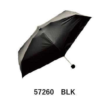 Smartduo parasol&GO BLK