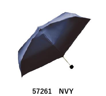 Smartduo parasol&GO NVY