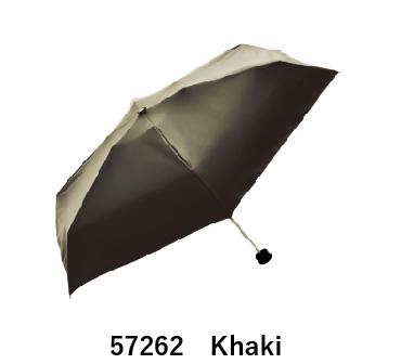 Smartduo parasol&GO Khaki