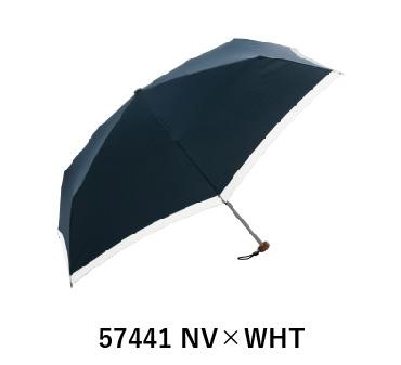 Carbon E parasol50 NV WHT
