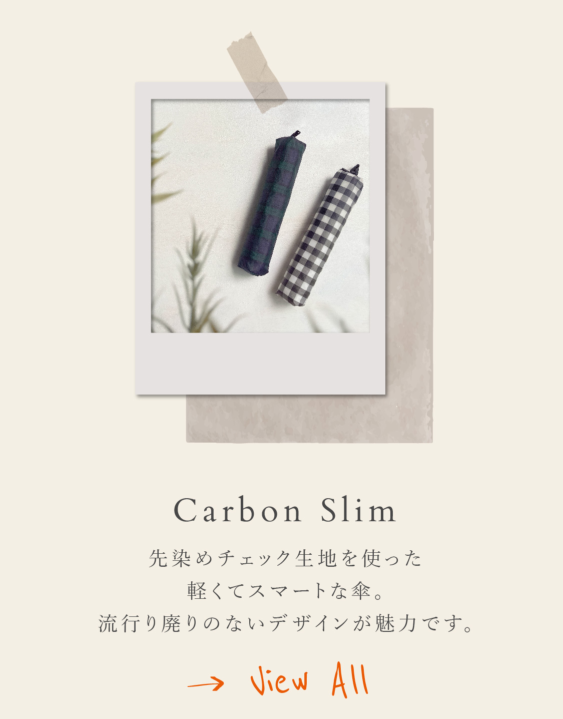 CarbonSlim