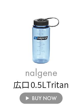 広口0.5Ltritan