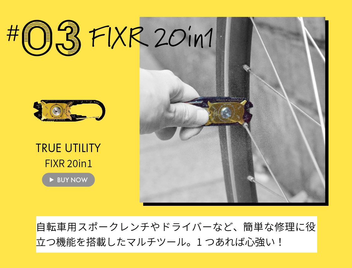 FIXR20in1