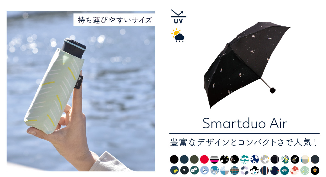 Smartduo Air