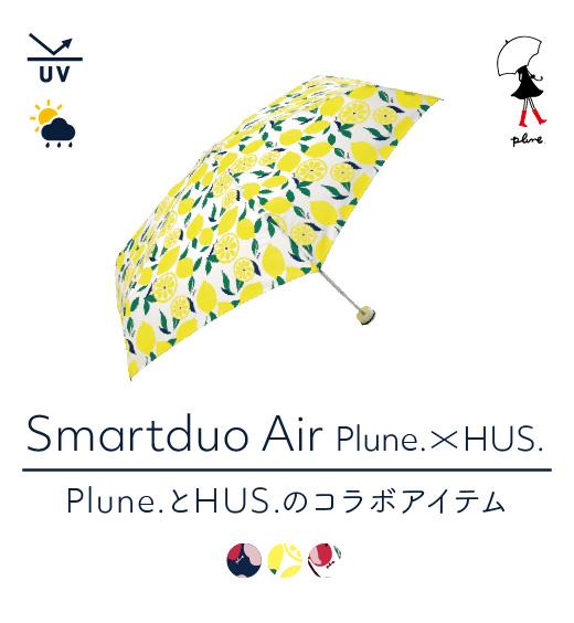 Smartduo Air Pluneコラボ