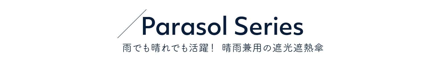 Parasol Series