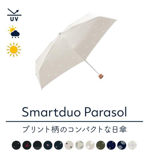 Smartduo Parasol