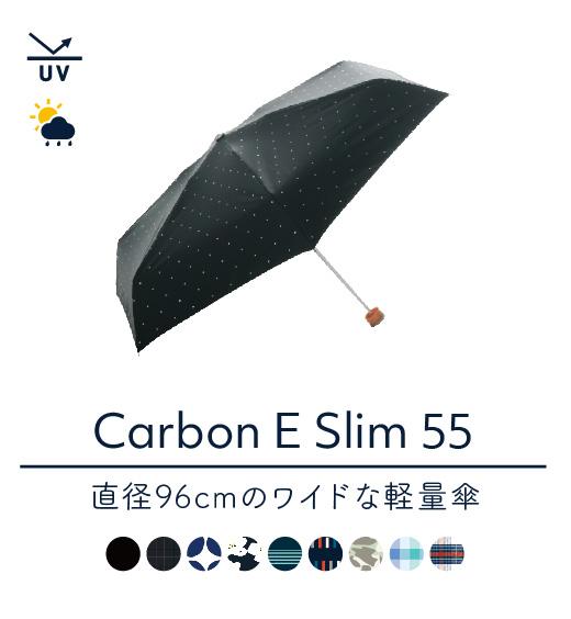 Carbon E Slim 55