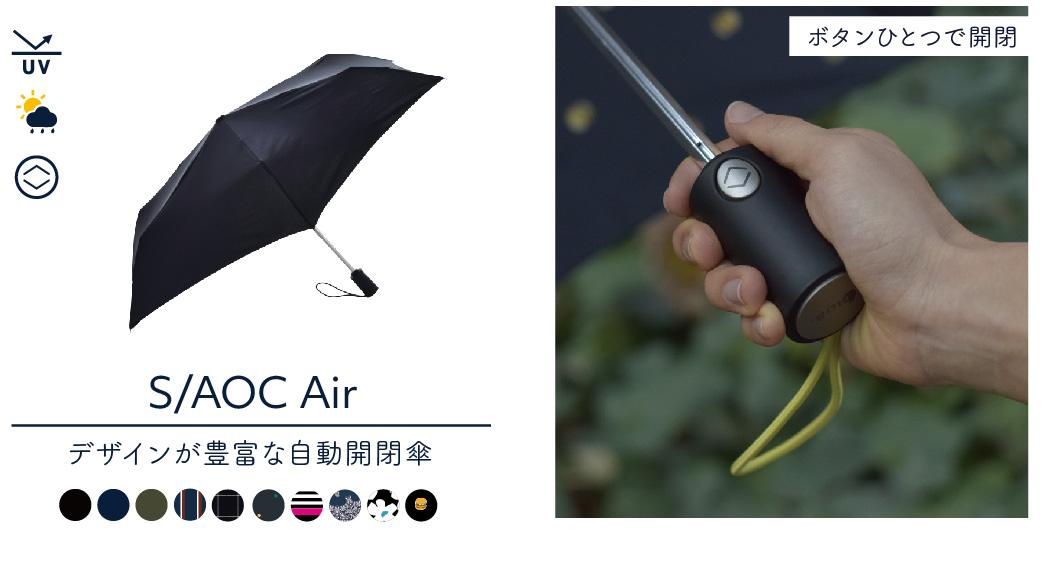 SAOC Air