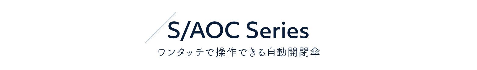 SAOC Series