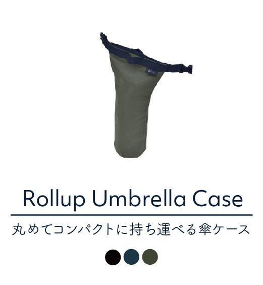 Rollup Umbrella Case