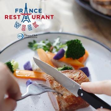フランスレストランウィーク