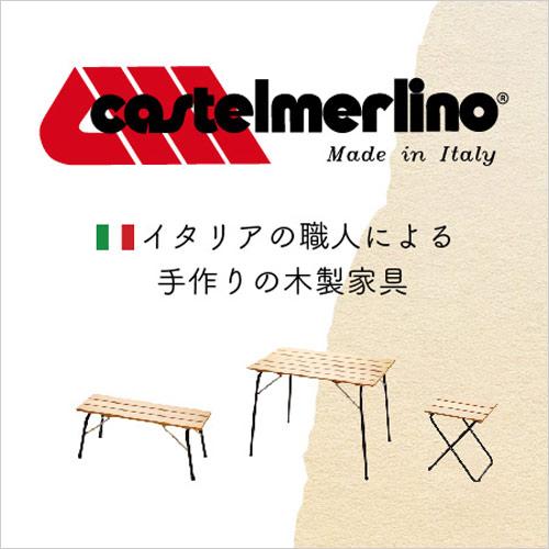 castelmerlino